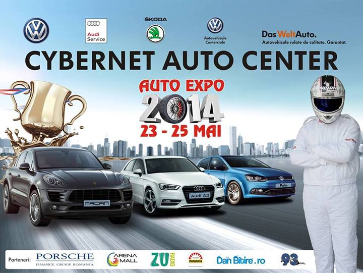 auto-expo-arena-mall-2014